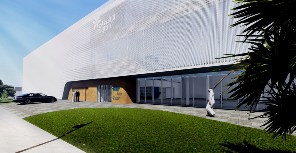 New Facility Raqtan Al Khobar Damman Saudi Arabia